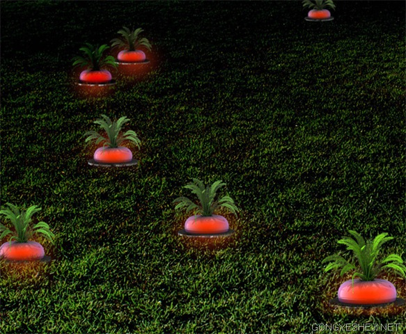 THE RIPE RADISH Solar Energy Lamp Design