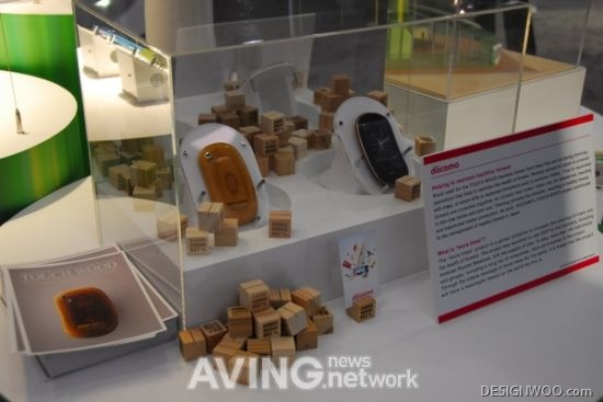 NTT DoCoMo Debuts 'Touch Wood' Phone Made With Surplus Wood